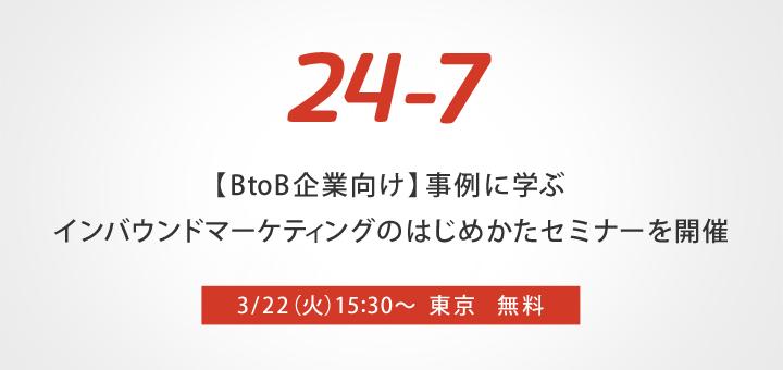 160229-news.png
