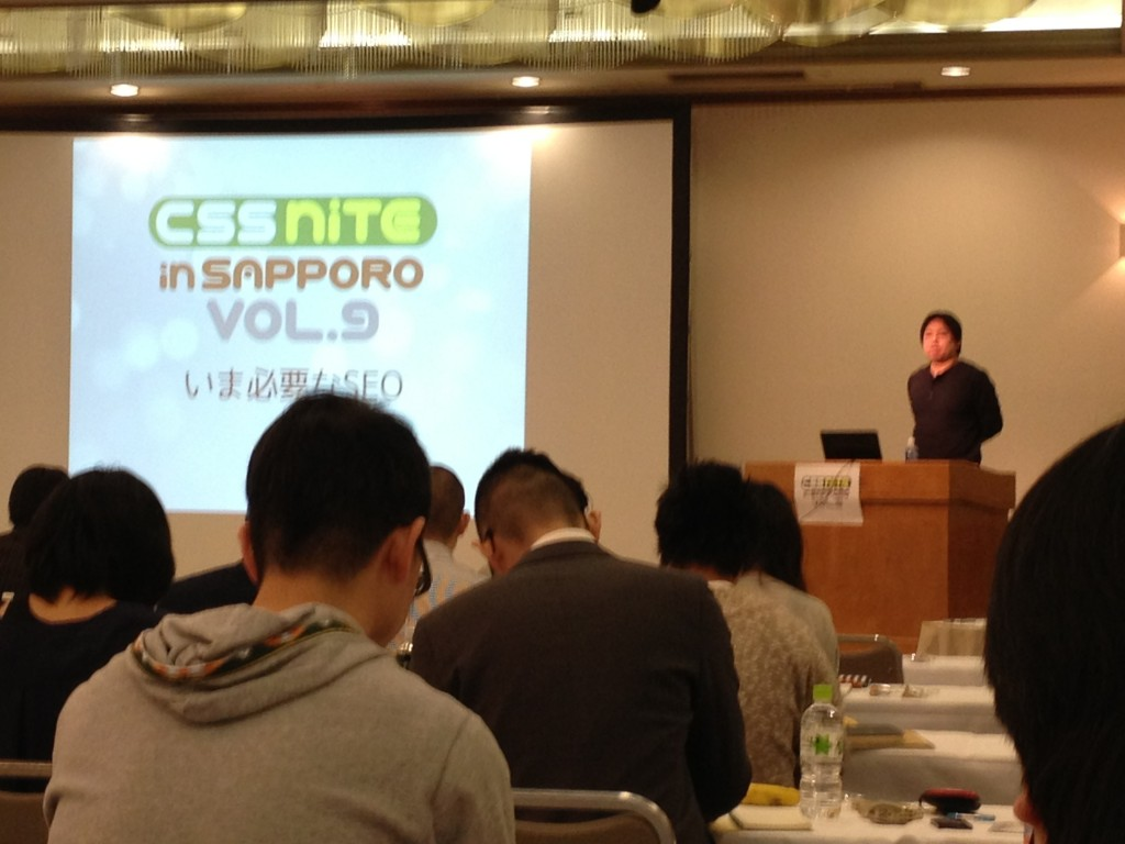 CSS Nite in Sapporo Googleの変化から理解するSEO