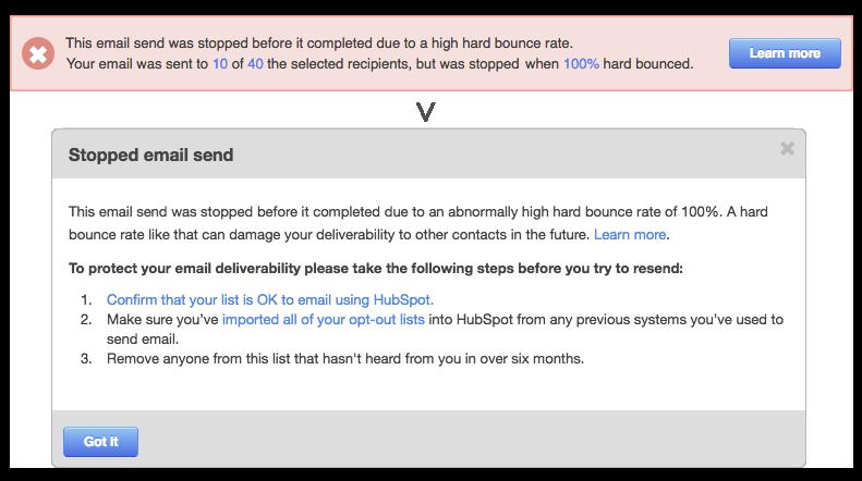 Eメール到達率減少を防止する機能
