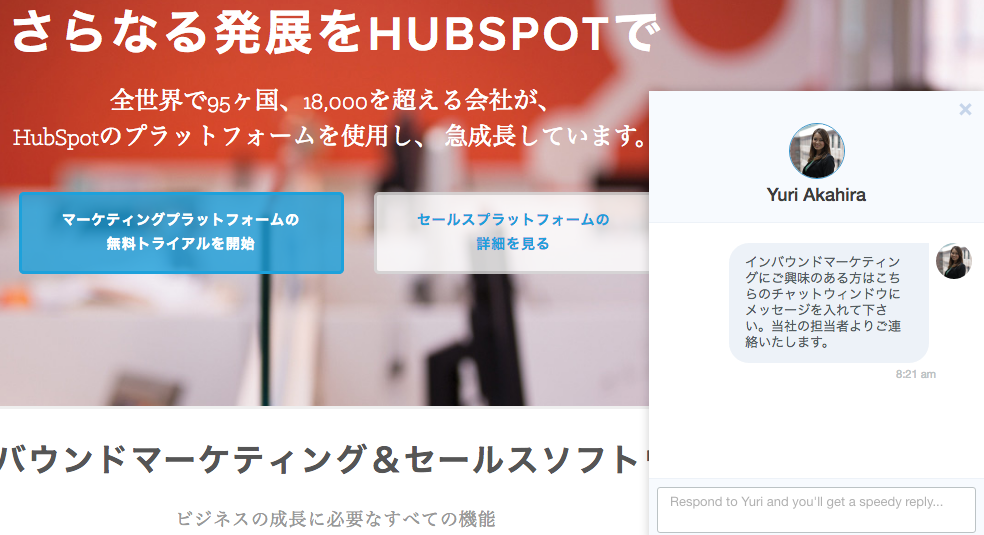 chatbubble open