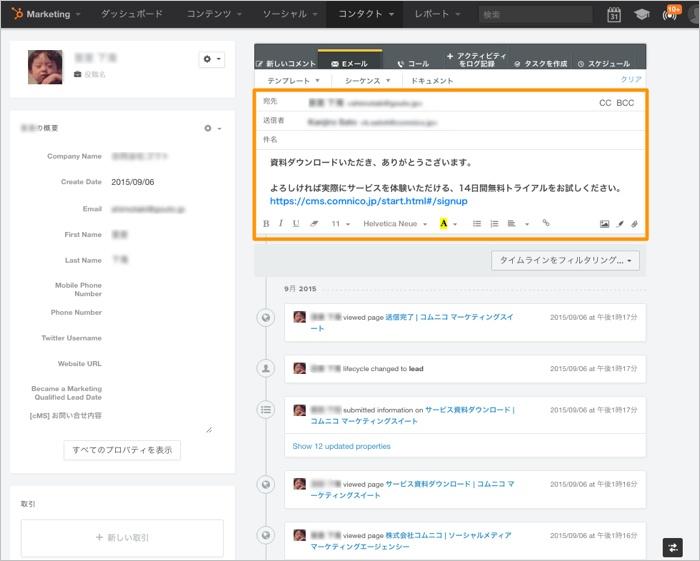 cms_mail
