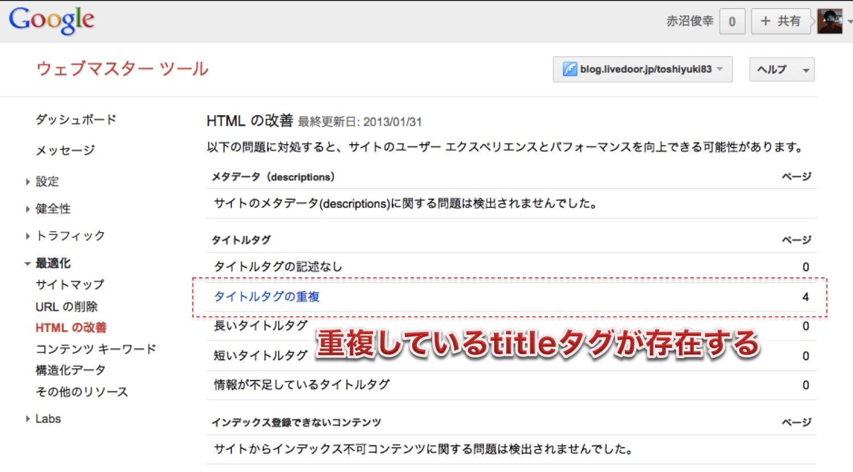 google_webmaster
