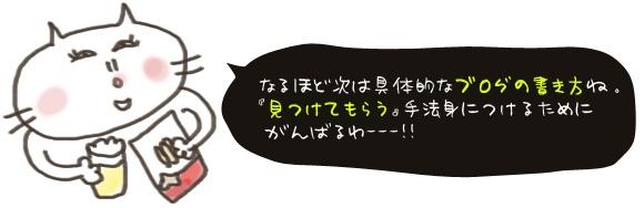 img_cat01_01