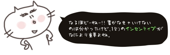 img_cat02_01