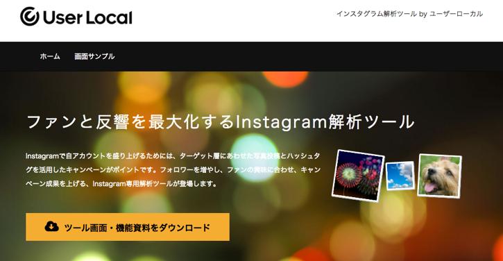userlocal