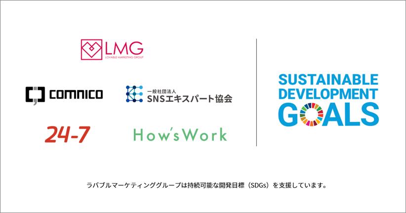 SDGs_release_5