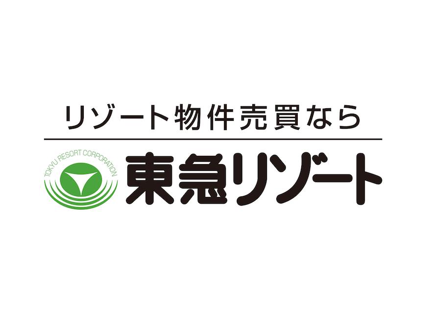 Tokyu-Resort-Logo.png