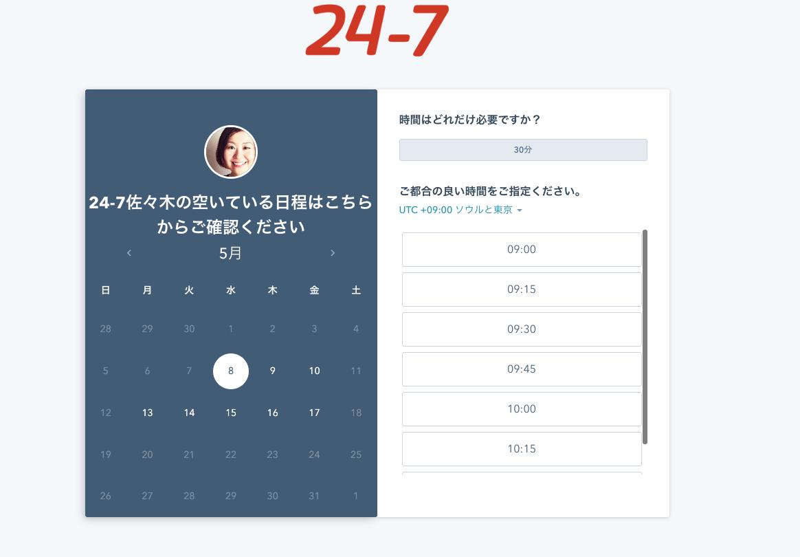 sample_calendar