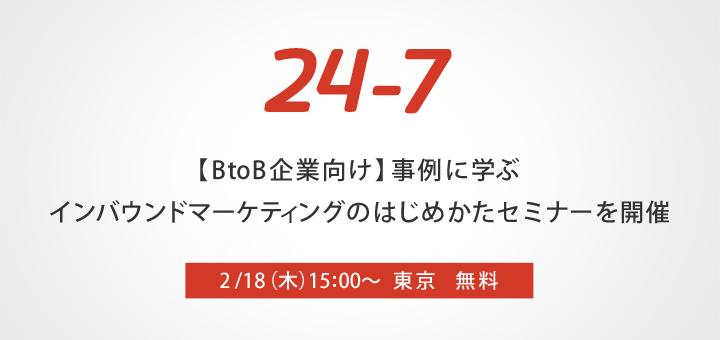 160126-news.png