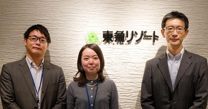 Tokyu-Resort-Case-Study.jpg