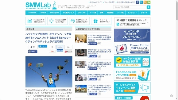 SMMLab/アライドアーキテクツ株式会社